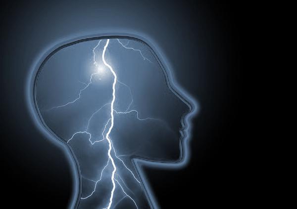 Neuromodulación: tratamiento del dolor